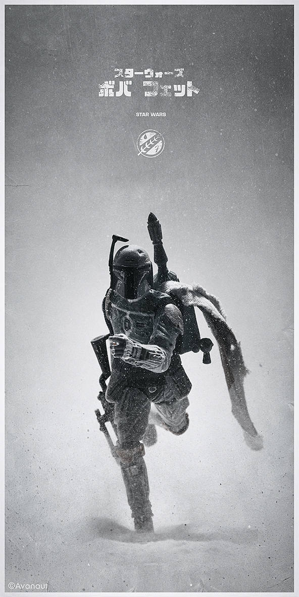 BO-BA Poster